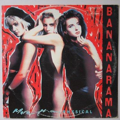 """Bananarama - More than physical - 12"""""""
