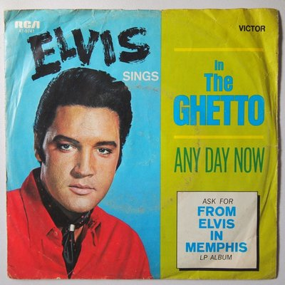 Elvis Presley - In the ghetto - Single