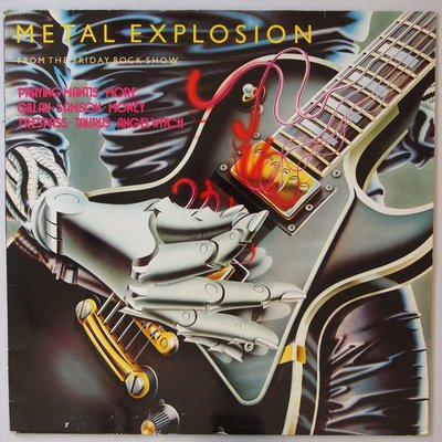 Various - Metal exposion from the Friday rock show - LP