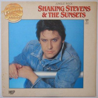 Shaking Stevens & The Sunsets - Jungle rock - LP