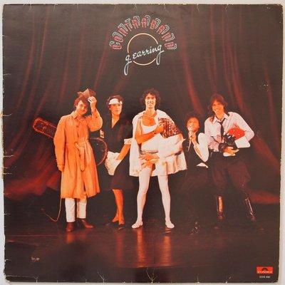 Golden Earring - Contraband - LP