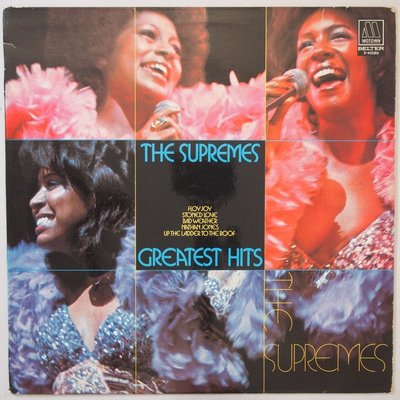 Supremes, The - Supremes Greatest Hits - LP