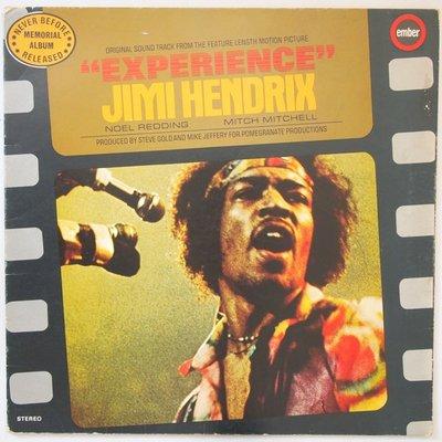 Jimi Hendrix - Original Sound Track 'Experience' - LP