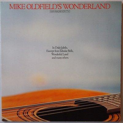 Mike Oldfield - Mike Oldfield's wonderland - LP