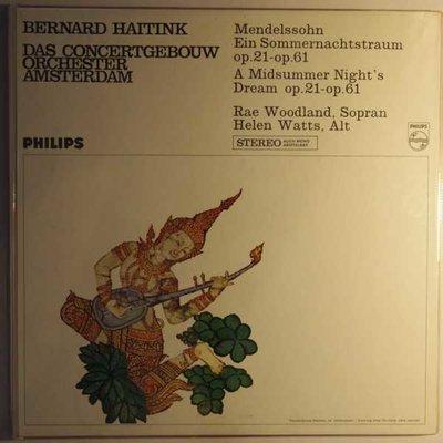 Concertgebouw Orchester Amsterdam - Haitink - Mendelssohn - A midsummer night's dream - LP
