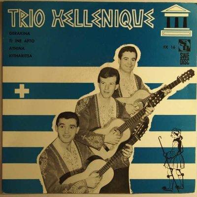 Trio Hellenique - Gerakina - EP