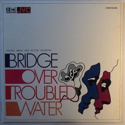 Susumu Arima and Victor Orchestra  - Bridge over troubled water - LP