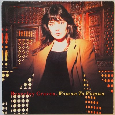 Beverley Craven - Woman to woman - Single