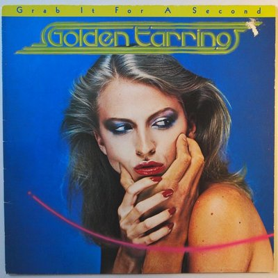 Golden Earring - Grab it for a second - LP
