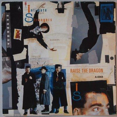 Intimate Strangers - Raise the dragon - Single