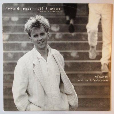 """Howard Jones - All I want - 12"""""""