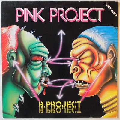 """Pink Project - B-Project - 12"""""""