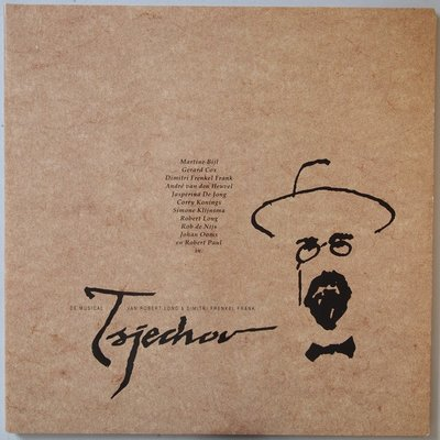 Various - Tsjechov - LP