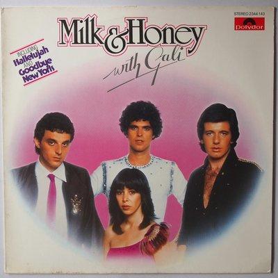 Milk & Honey With Gali  - Milk & Honey With Gali  - LP