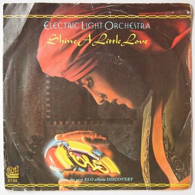 Electric Light Orchestra (ELO) - Shine a little love - Single