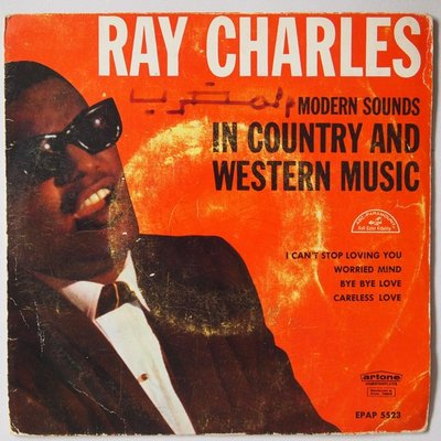 Ray Charles - Modern Sounds In Country And Western Music  - Single