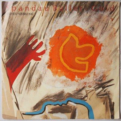Spandau Ballet - Gold - Single